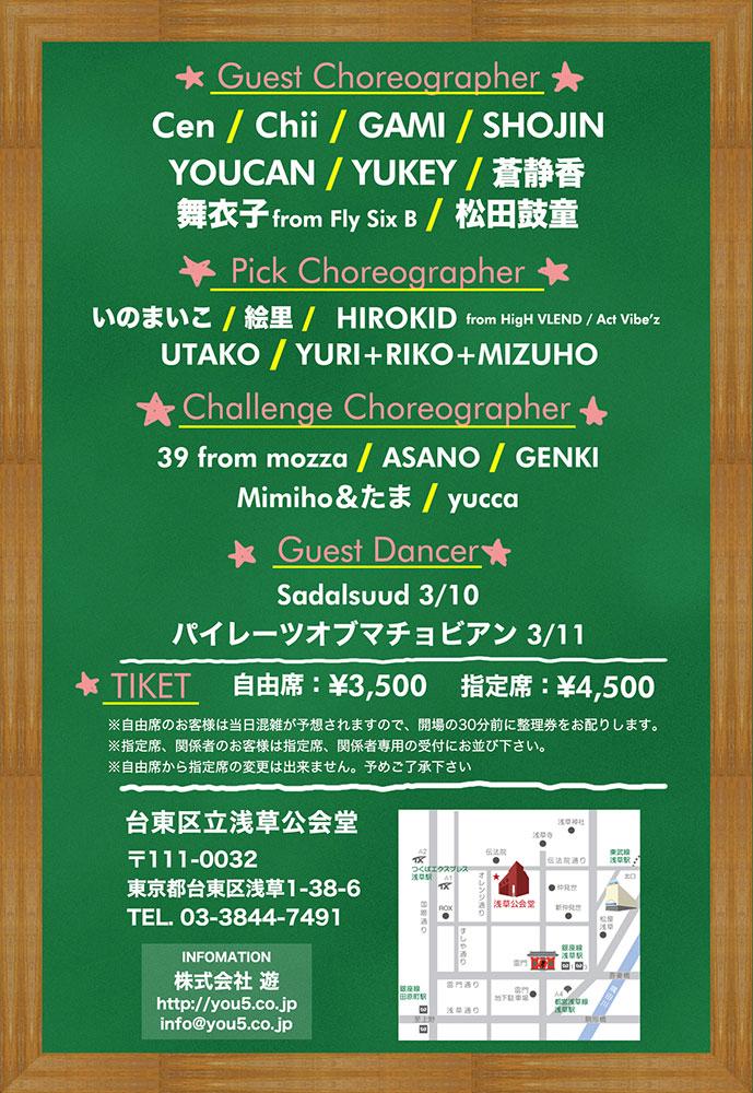 遊び箱 VOL.3